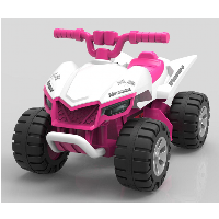 Cheap Four Wheels Battery Operated Toys Kids Mini Electric ATV Ride on Car (ST-Z2101)